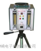 呼吸性粉尘采样器 DS-21R