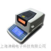 电子卤素水分测定仪 DHS-16