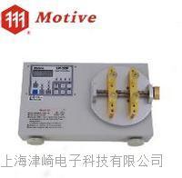 瓶盖扭力测试仪 HP10P/50P/100P