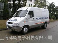 车载高频电磁辐射在线监测系统 BHDC-2