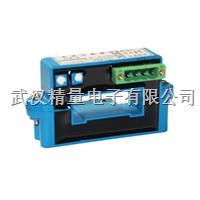双向直流电流传感器/变送器/传送器/互感器/变换器,可拆卸夹钳式 JLK6