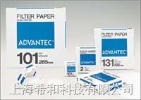ADVANTEC定性濾紙 NO.231 300MM