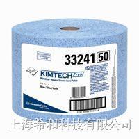KIMTECH PREP* KIMTEX强力吸油擦拭布(大卷式) 0174-00