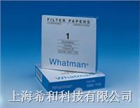 Whatman定性濾紙——標准級 1001-020