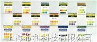 ADVANTEC 蓝石蕊酸碱测试纸pH Test Papers 07020010