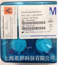 RAWP02500  1.2微米 RAWP02500