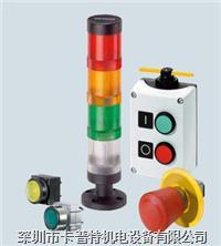 3RV2021-4BA15接触器