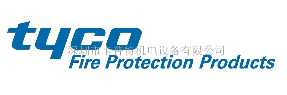 美国tyco泰科592 001 010 镍镉电池和充电器 深圳市卡普特机电设备有限公司