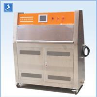 紫外老化试验箱,紫外耐气候试验机,紫外加速老化试验机 LY-ZW