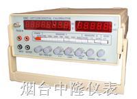 DMC 系列多功能仪表校验仪 DMC107、DMC108