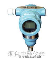 ZLP100系列压力变送器 ZLP100