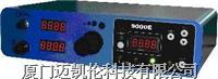 双数位式微电脑精密点胶机 9000E 型