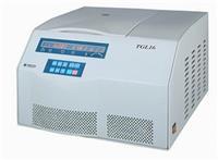 台式高速冷冻离心机 TGL16