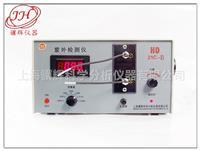 HD-21C-B型紫外检测仪 HD-21C-B