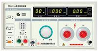 耐压测试仪 CS2670AX CS2671A CS2671B CS2672 CS2673