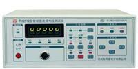直流低电阻测试仪 TH2512