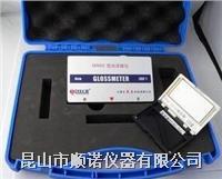 MN60-C 小孔曲面光泽度仪 MN60-C