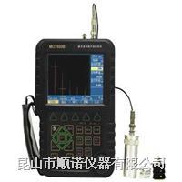 數字超聲波探傷儀 MUT600B