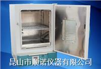 202立式恒溫干燥箱 202