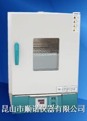 303系列电热恒温培养箱  303系列