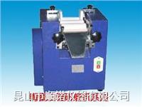 陶瓷三辊研磨机 SN-65S