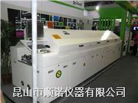 PC控制IR爐 4溫區  6溫區    8溫區   10溫區