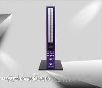 AEC-300D电子式气动量仪  AEC-300D