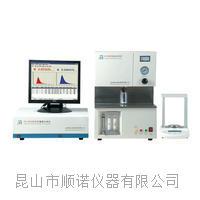 CS-8620电弧红外碳硫分析仪 CS-8620