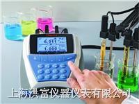 低钠离子浓度测量仪