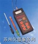 便携式酸度/ORP HI8424