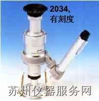 笔式显微镜 日本PEAK