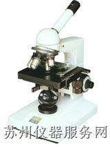 生物显微镜 SZ