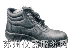 安全鞋 LB系列