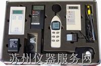 BY-G公共场所检测系统 BY-G國標II型