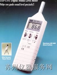 TES-1351噪音计/声级计 TES-1351
