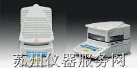 水份快速测定仪 MA50红外水份测定仪