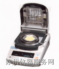水份快速测定仪 卤素灯热快速水分分析仪-ML-50
