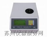 熔点仪 微机熔点仪-WRS-2