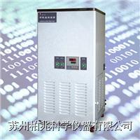 低温恒温水槽(微电脑) 低温恒温水槽(微电脑)