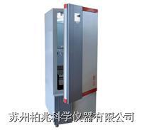 霉菌培养箱   BMJ-250(**)