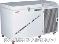 超低温保存箱 STC-156E/156E/150E/300E