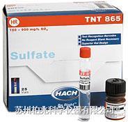 哈希 硫酸盐 TNT-865 TNT-865