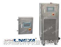 冠亚(LNEYA)SUNDI -25℃~200℃制冷加热控温系统 SUNDI -25℃~200℃