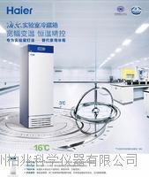 海尔实验室冷藏箱HLR-310F