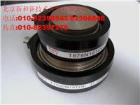 英飞凌(EUPEC)可控硅:T588N12TOF、T588N14TOF、T588N16TOF、T588N18TOF T588N18TOF