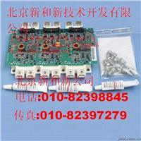 ABB IGBT:FS300R17KE3/AGDR-61C FS300R17KE3/AGDR-61C