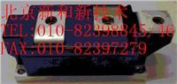EUPEC可控硅TZ425N16KOF TZ425N16KOF