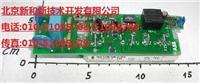 ABB驱动板:SDCS-FIS-31 SDCS-FIS-31