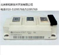 BSM150GB170DLC EUPEC模块 BSM150GB170DLC