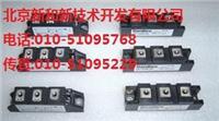 MDD312-12N1 IXYS二极管 MDD312-12N1